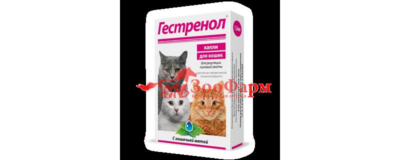 Капли контрсекс передозировка у кошек